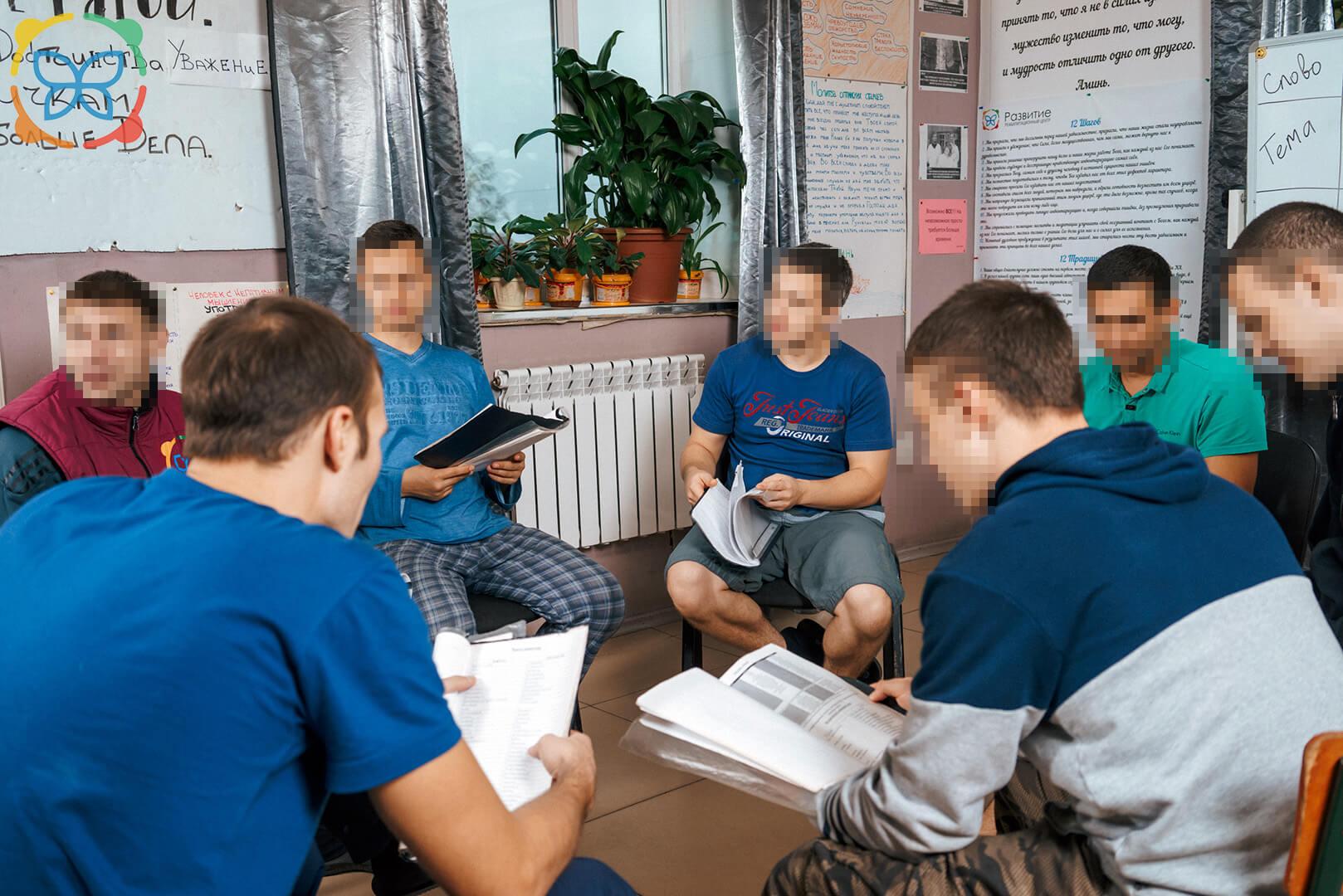 Реабилитационный центр лечения наркомании санкт петербург наркологическая клиника на алтуфьевском шоссе 28